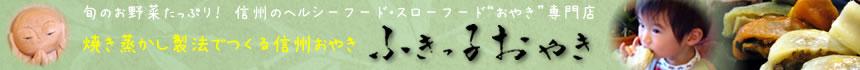 �����Υ��?�ա��ɡ��إ륷���ա��ɡȤ��䤭������Ź �ڤդ��ûҤ��䤭��